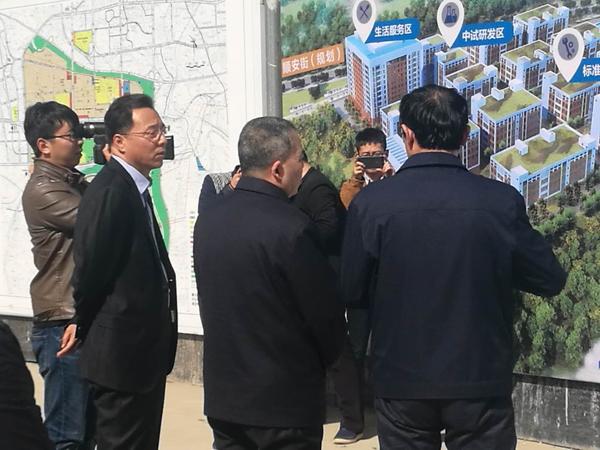 刘峰市长亲临双创园工地万博体育手机版客户端4.jpg